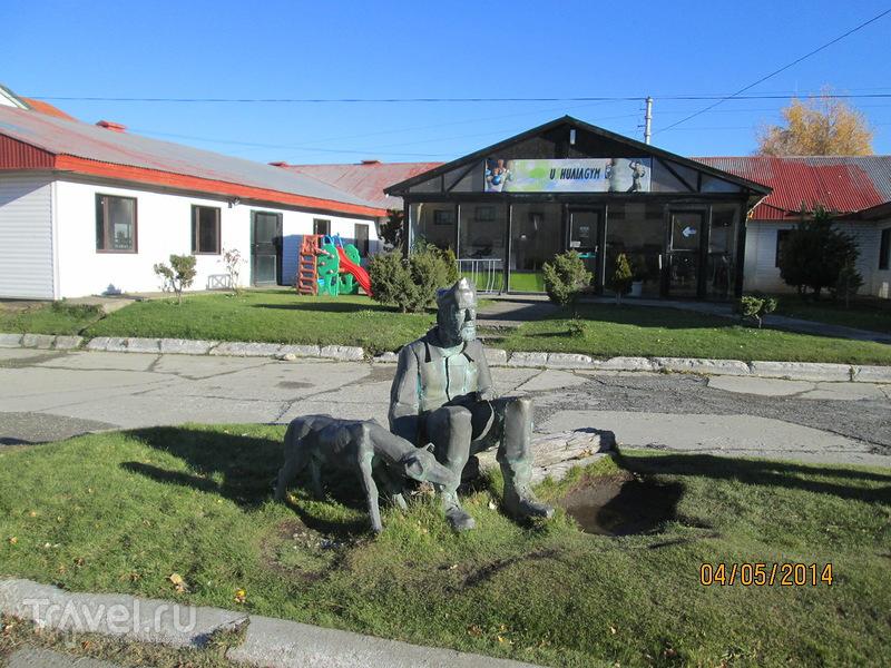 Аргентина. Ушуайя. Прогулка по каналу Бигл / Аргентина