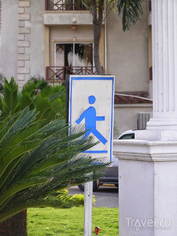 Люди на дорожных знаках мира / Болгария