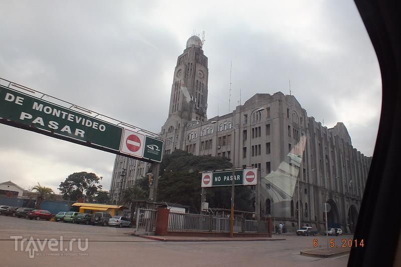 Уругвай. Монтевидео. Обзорная экскурсия. Площадь Независимости и площадь Конституции / Уругвай