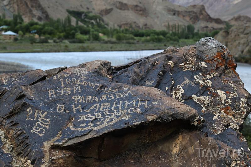 Между петроглифами и коммунизмом / Таджикистан