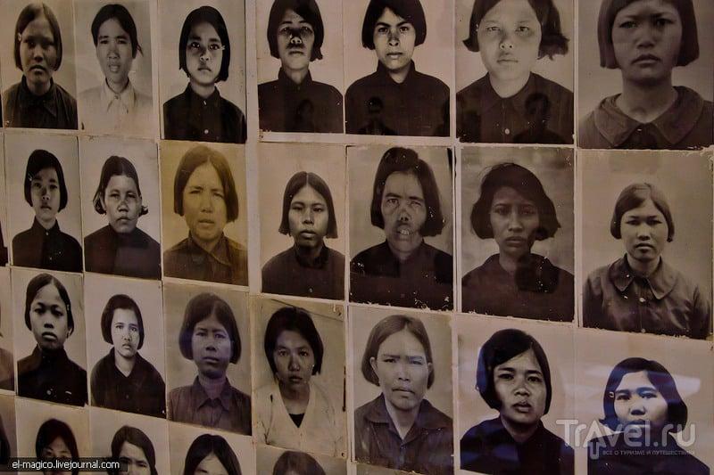 Туол Сленг и Чоенг Эк / Камбоджа