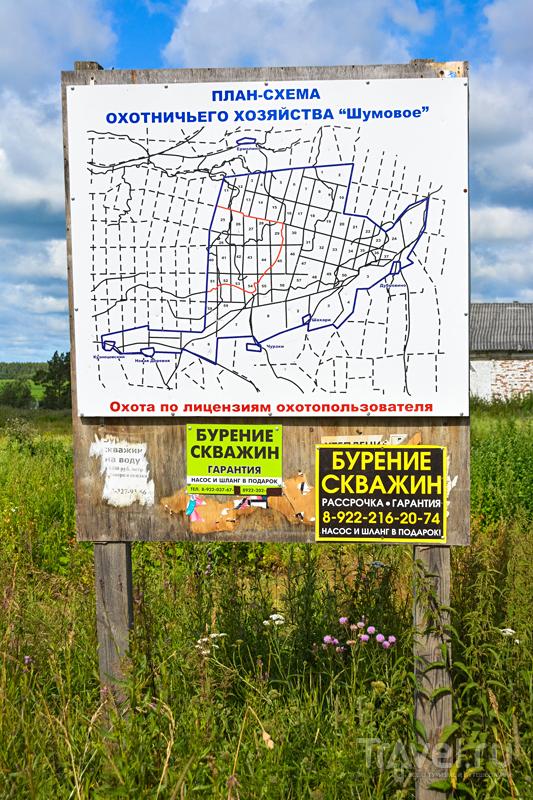 Путешествие к Барсучьей сопке / Россия