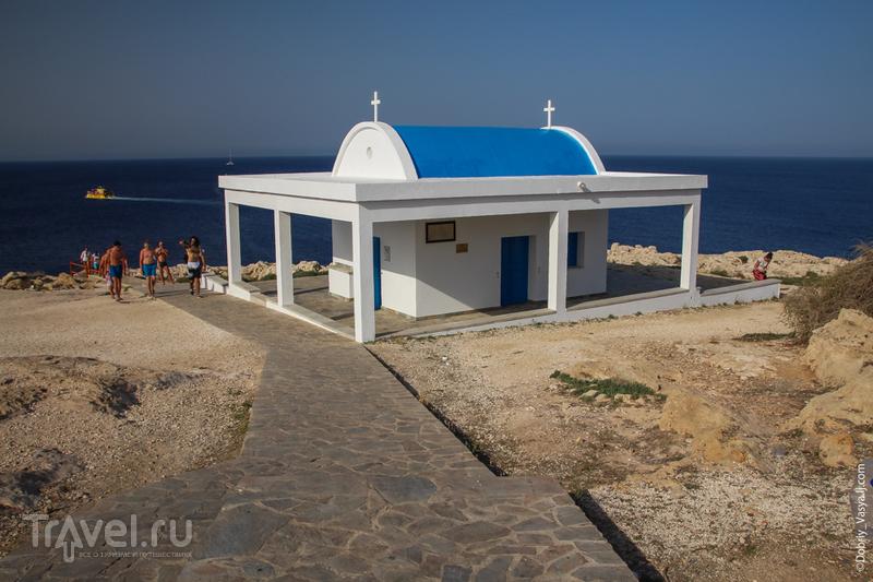 Кипр: турпоход по мысу Греко / Кипр