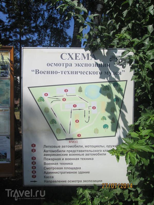 Подмосковье. Село Ивановское. Военно-технический музей / Россия