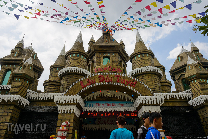 Парк развлечений в Хошимин сити / Фото из Вьетнама
