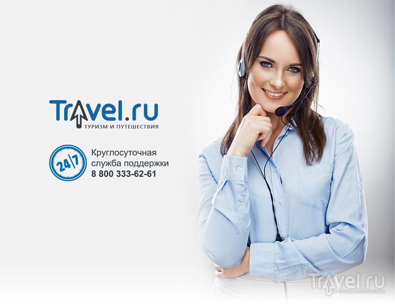 10 причин бронировать отели на Travel.ru