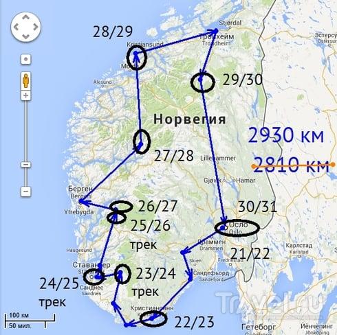 Вопросы валютно-финансовых дел во время путешествия по Норвегии / Норвегия
