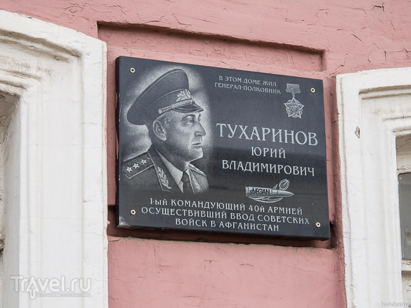 Киров / Россия