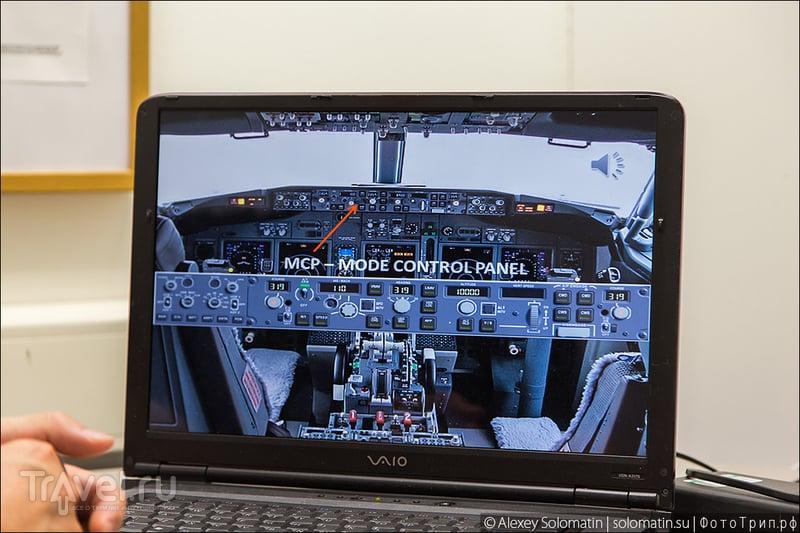 Полет на авиасимуляторе Боинг-737 в английском Coventry / Великобритания