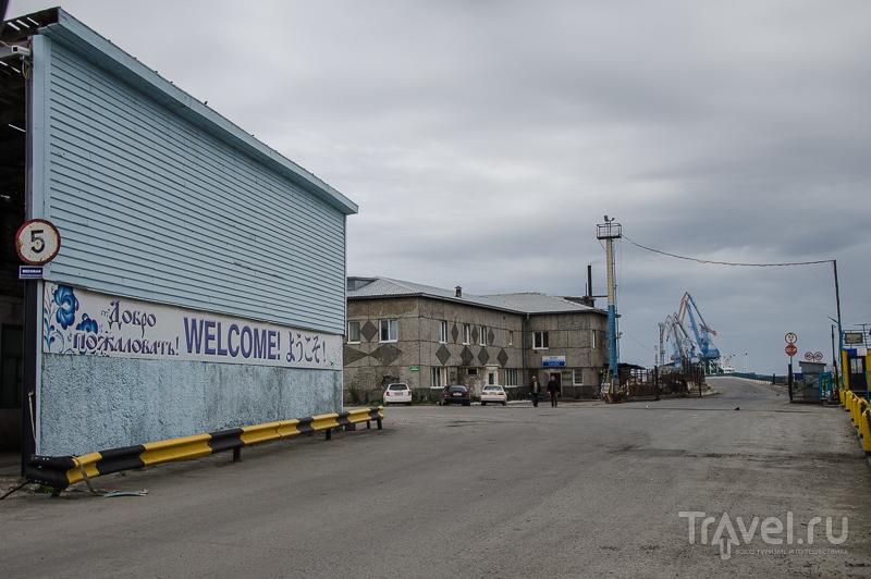 Welcome to Port of Korsakov / Фото из России