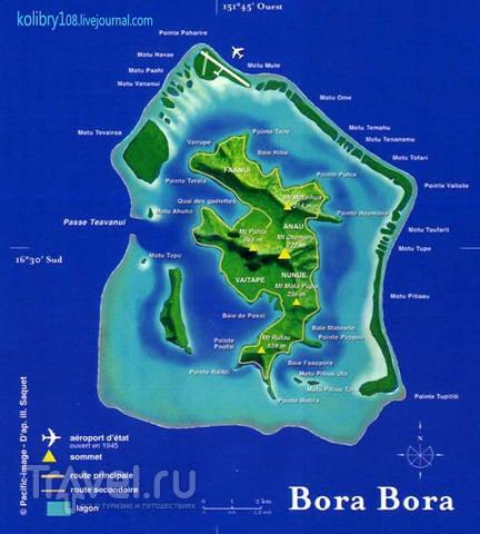 Бора-Бора - заново родившиеся / Французская Полинезия
