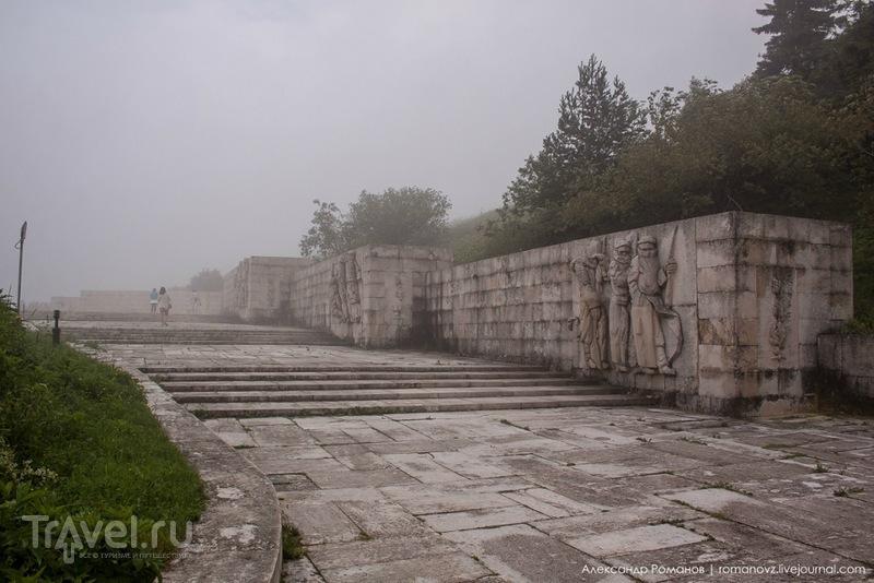 Перевал Шипка: монумент памяти российским и болгарским воинам / Болгария