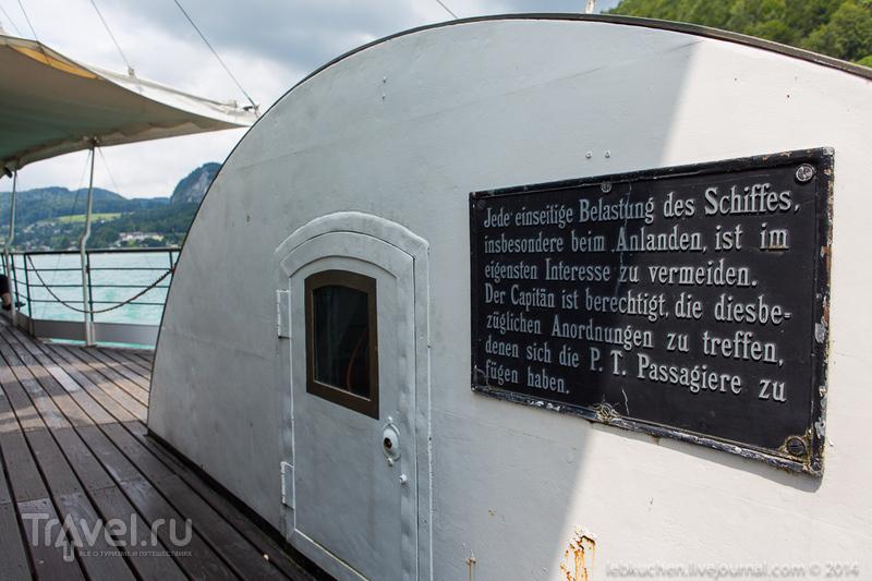 На пароме из Санкт-Гильгена в Санкт-Вольфганг / Фото из Австрии