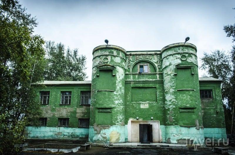 Карабаш - город сказка, город мечта...