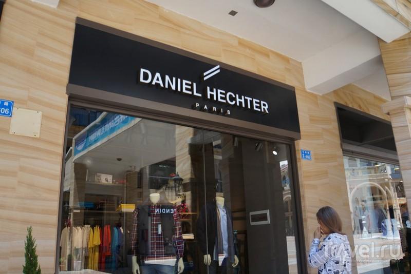 Dameisha outlets / Китай