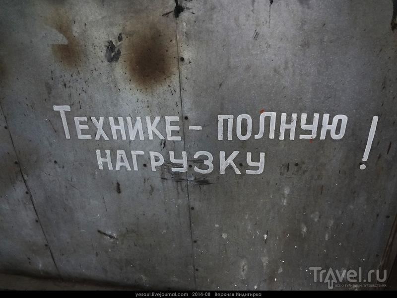 """Прощай, """"Сто сорок третья""""! / Россия"""