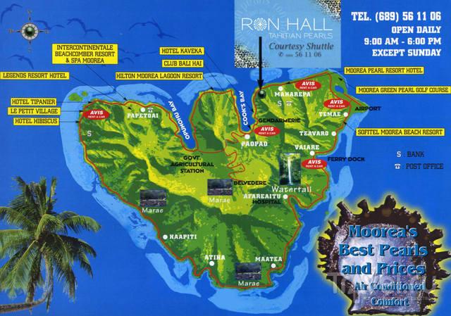 """Остров Маарэ или """"что такое хорошо и что такое плохо"""" / Французская Полинезия"""