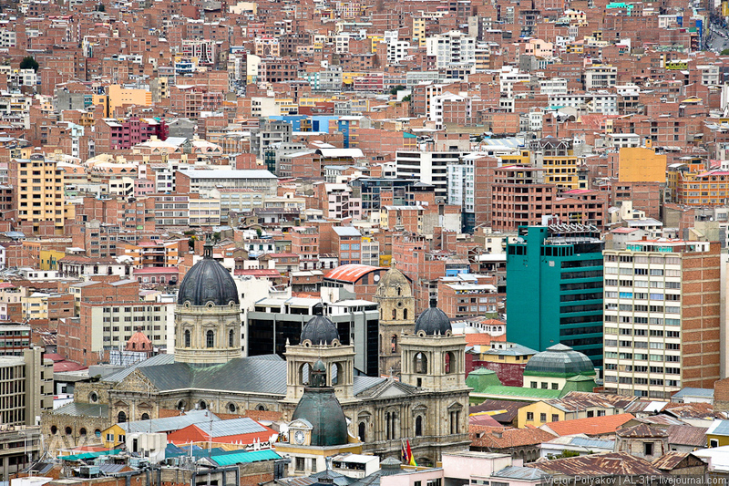 Ла-Пас / Боливия
