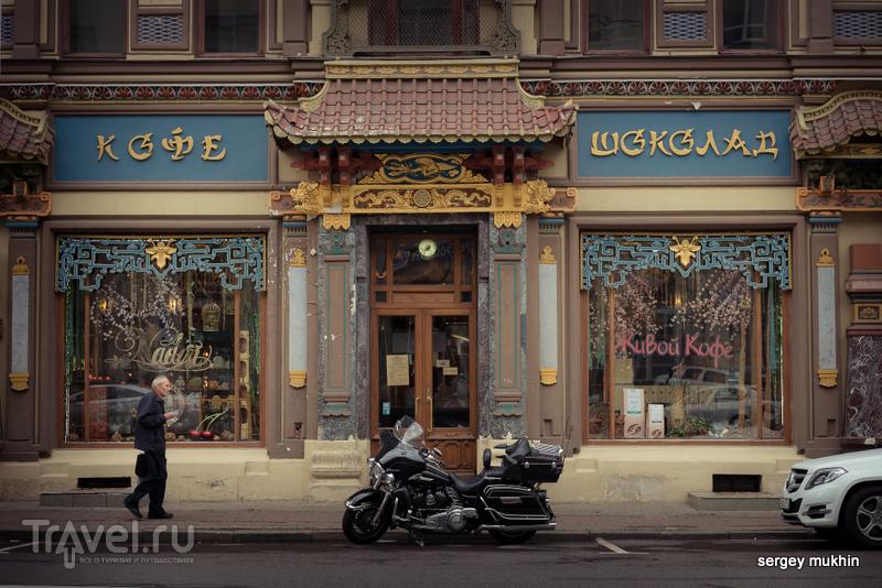 Китайская шкатулка с Мясницкой. Чайный дом Перлова / Россия