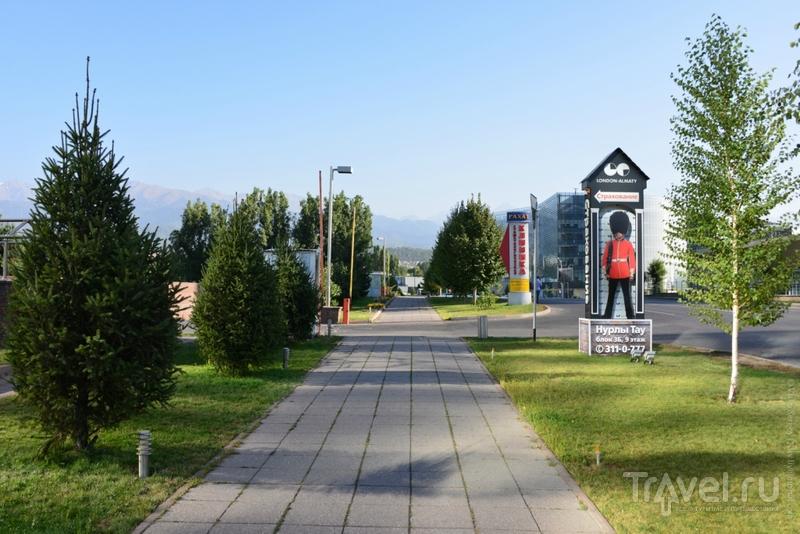Алма-Ата, погружение мимоходом... / Фото из Казахстана