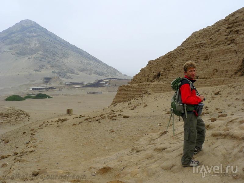 Un gran viaje a América del Sur. Перу. Пирамиды Луны и Солнца / Перу