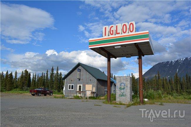 Заброшенное иглу - Аляска / США