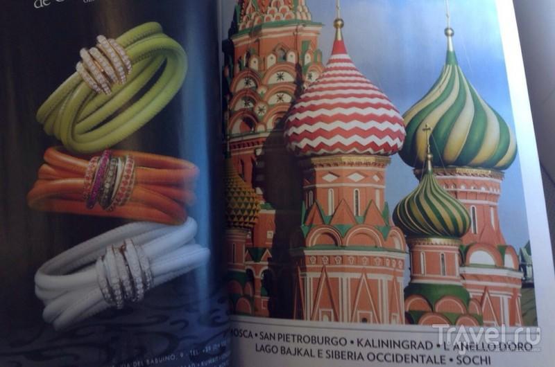 Авиакомпания Алиталия: первый опыт / Россия