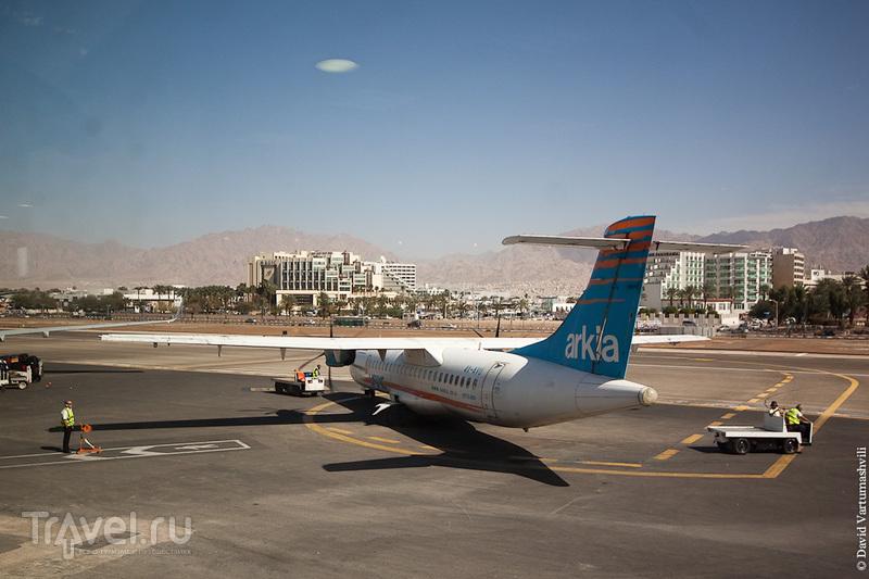 Перелёт из Тель-Авива в Эйлат и обратно / Израиль