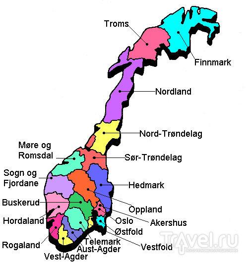 Норвегия: Подготовка к самостоятельному путешествию / Норвегия