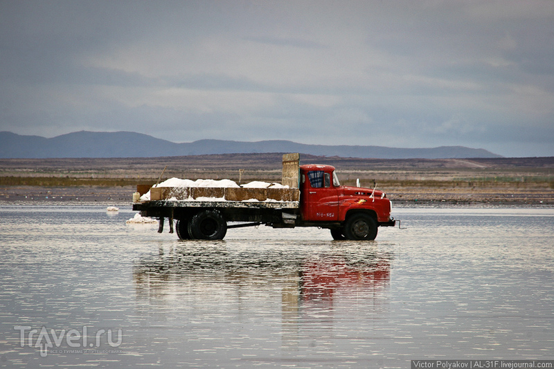 Уюни: по дороге с облаками / Фото из Боливии