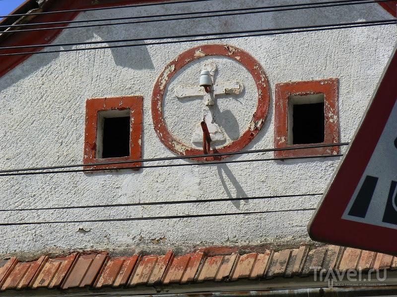 Румыния. Наследие несостоявшегося гегемона / Румыния