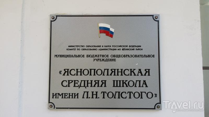 Очень Ясная Поляна / Россия