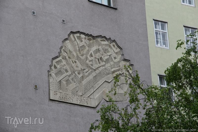 Прогулка по весенней Вене / Фото из Австрии