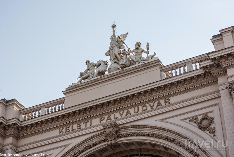 Сентябрьский Будапешт / Фото из Венгрии