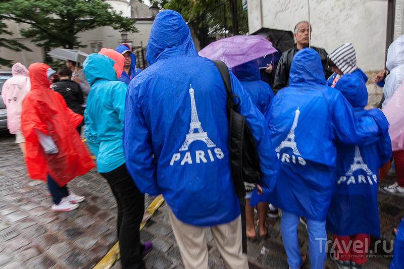 Париж / Фото из Франции