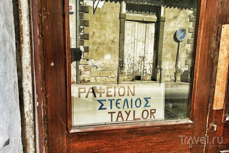 Неторопливая прогулка по старому городу Лимассола / Кипр