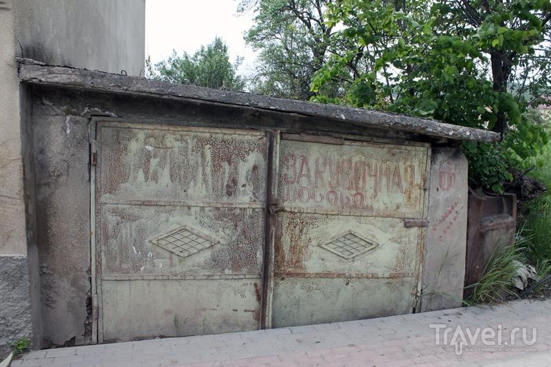 Южная Осетия / Россия