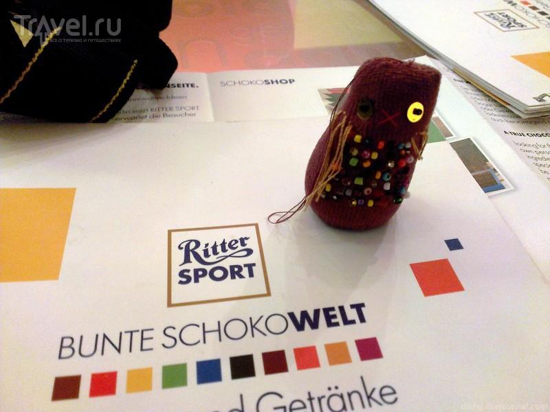 Ritter Sport Bunte Schokowelt. Берлин / Германия