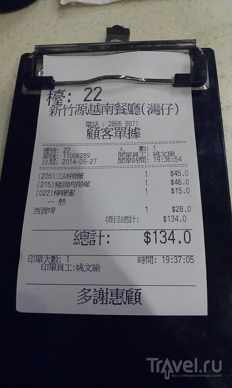 Гонконг: цена вопроса / Гонконг - Сянган (КНР)