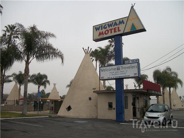 Вигвам-мотель / США