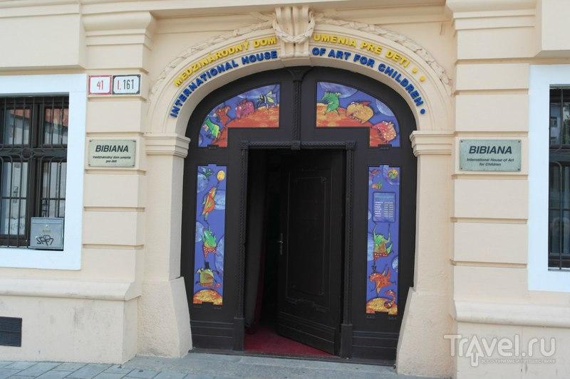 Братислава, Словакия - Всякое разное / Словакия