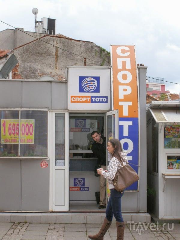 Болгарская почта. И немного о советском почтовом ностальжи / Болгария