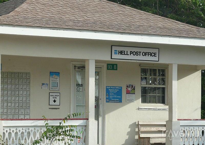 Hell Post Office / Каймановы острова (Брит.)