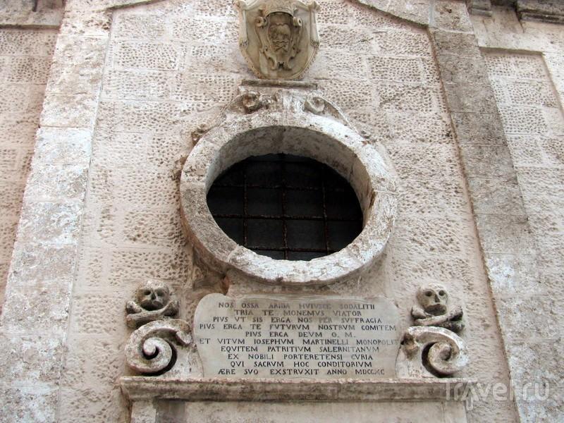 Монополи, Альберобелло и Галлиполи / Фото из Италии