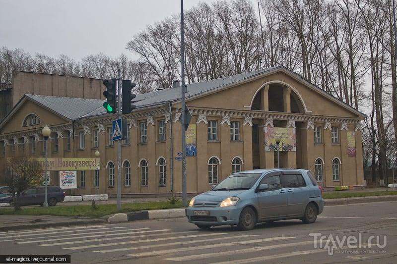Новокузнецк туристический и диалоги с таксистом о жизни / Россия