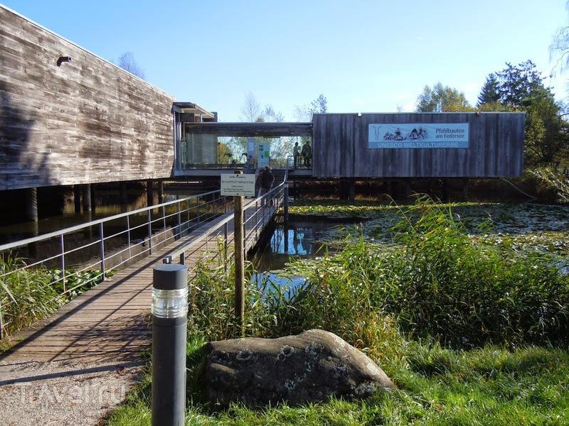 Музей на озере Федерзее (Federsee Museum) / Германия
