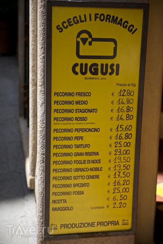 Уличная дегустация в Монтепульчано / Италия