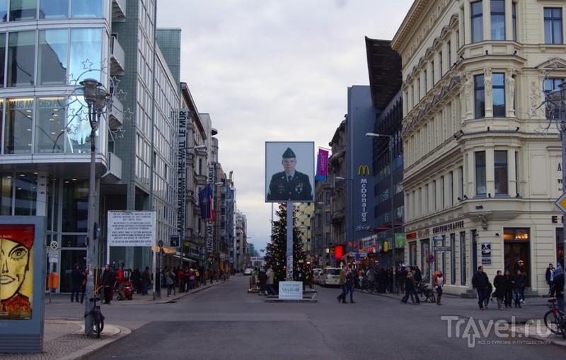 Вдоль Берлинской стены / Германия
