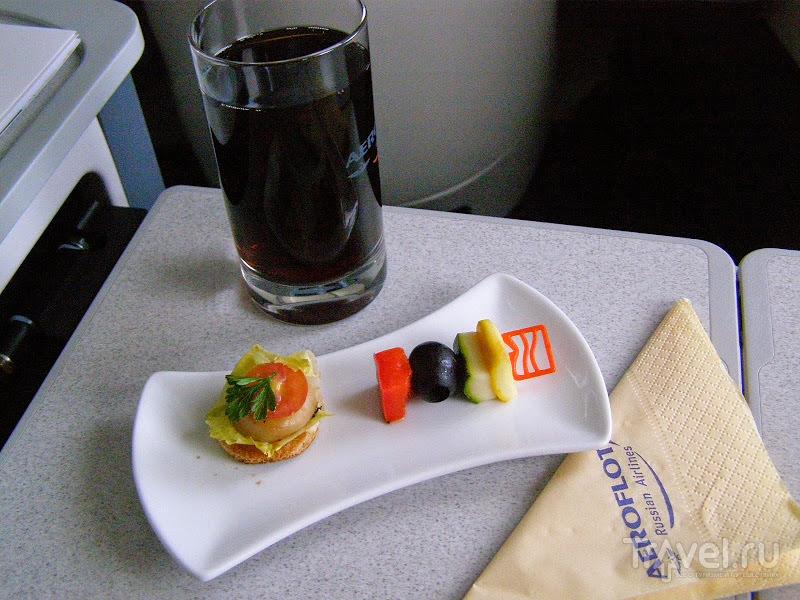 Чем кормят в бизнес-классе Аэрофлота / Россия