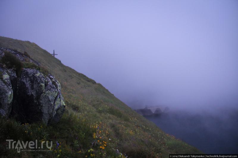 Туманная прогулка на перевале Сен-Готард / Швейцария